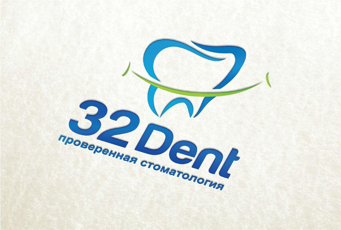 Логотип для сети стоматологических клиник - дизайнер peps-65