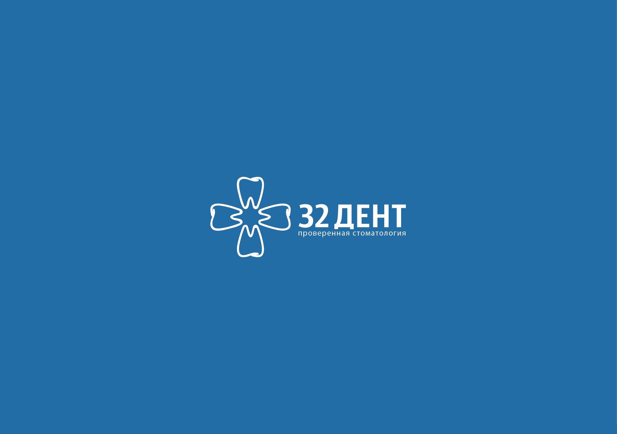 Логотип для сети стоматологических клиник - дизайнер andyul