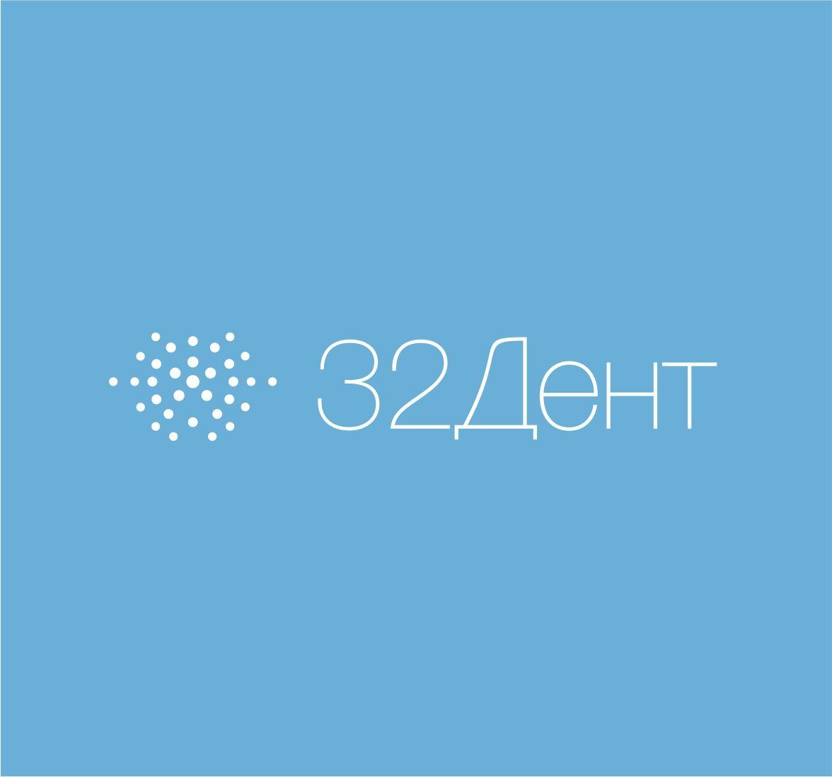Логотип для сети стоматологических клиник - дизайнер Schulman