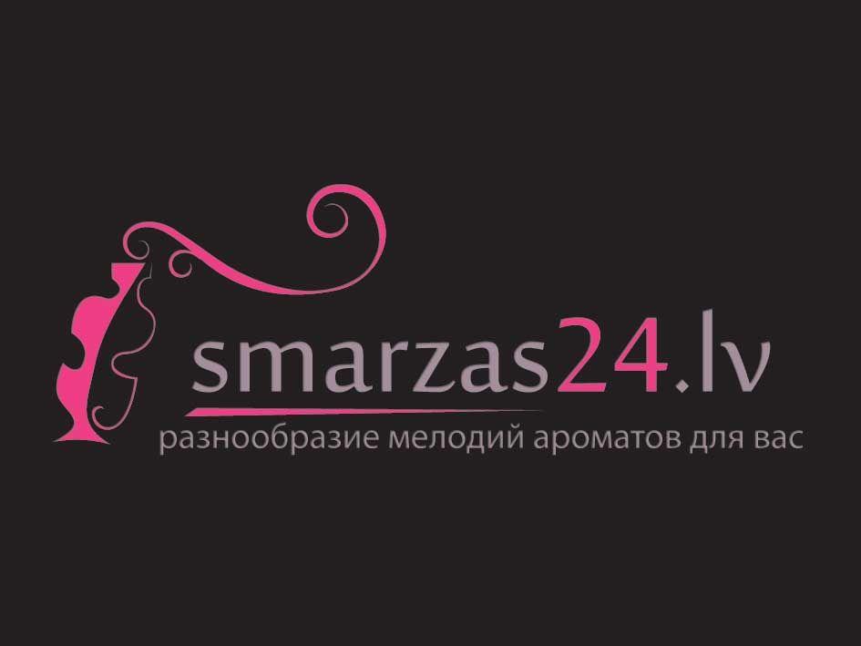 Логотип для smarzas24.lv - дизайнер InnaM