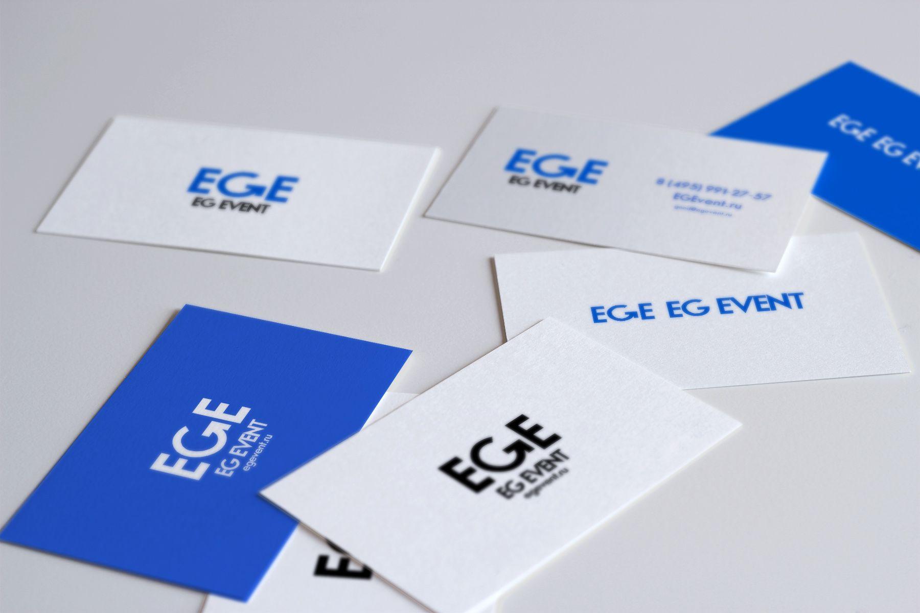 Логотип и эл-ты фир стиля для event компании - дизайнер weste32