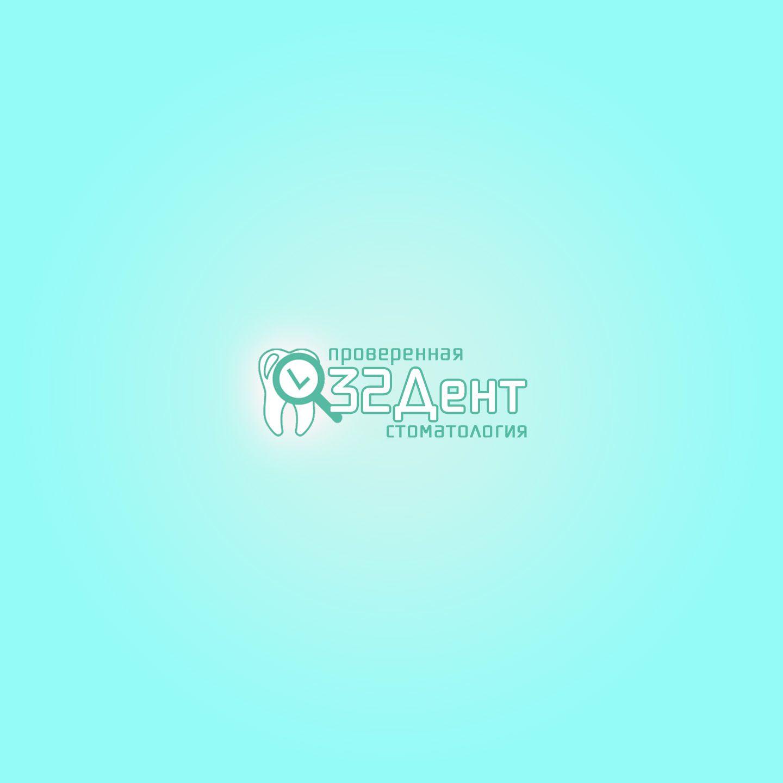Логотип для сети стоматологических клиник - дизайнер harmfulmuse