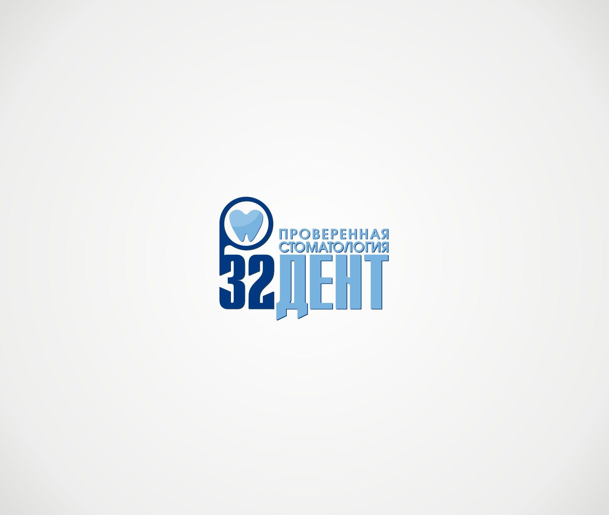 Логотип для сети стоматологических клиник - дизайнер NataVav25