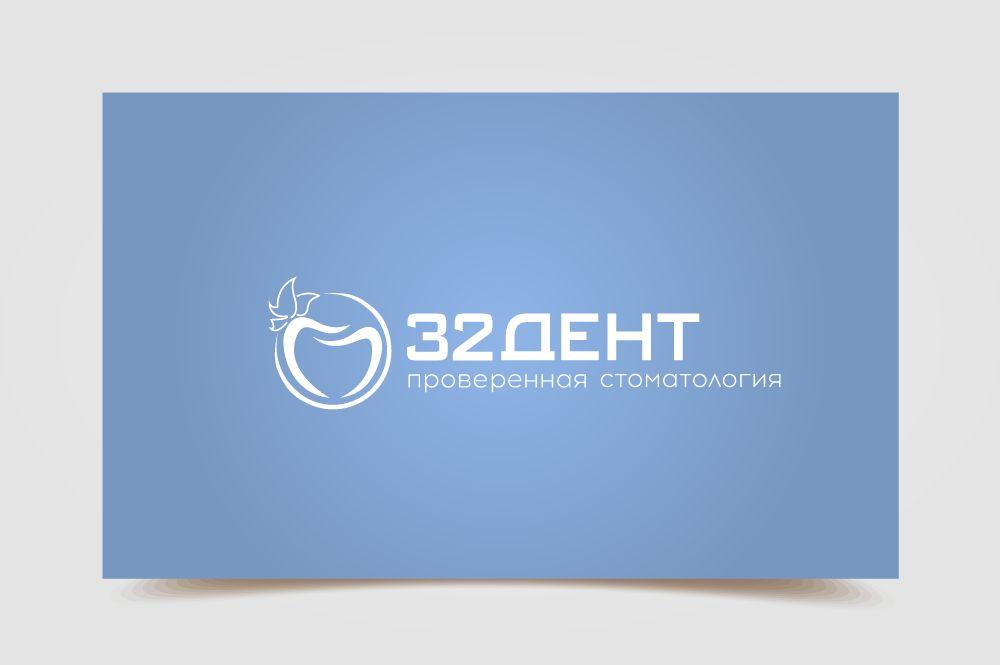 Логотип для сети стоматологических клиник - дизайнер natpavlova