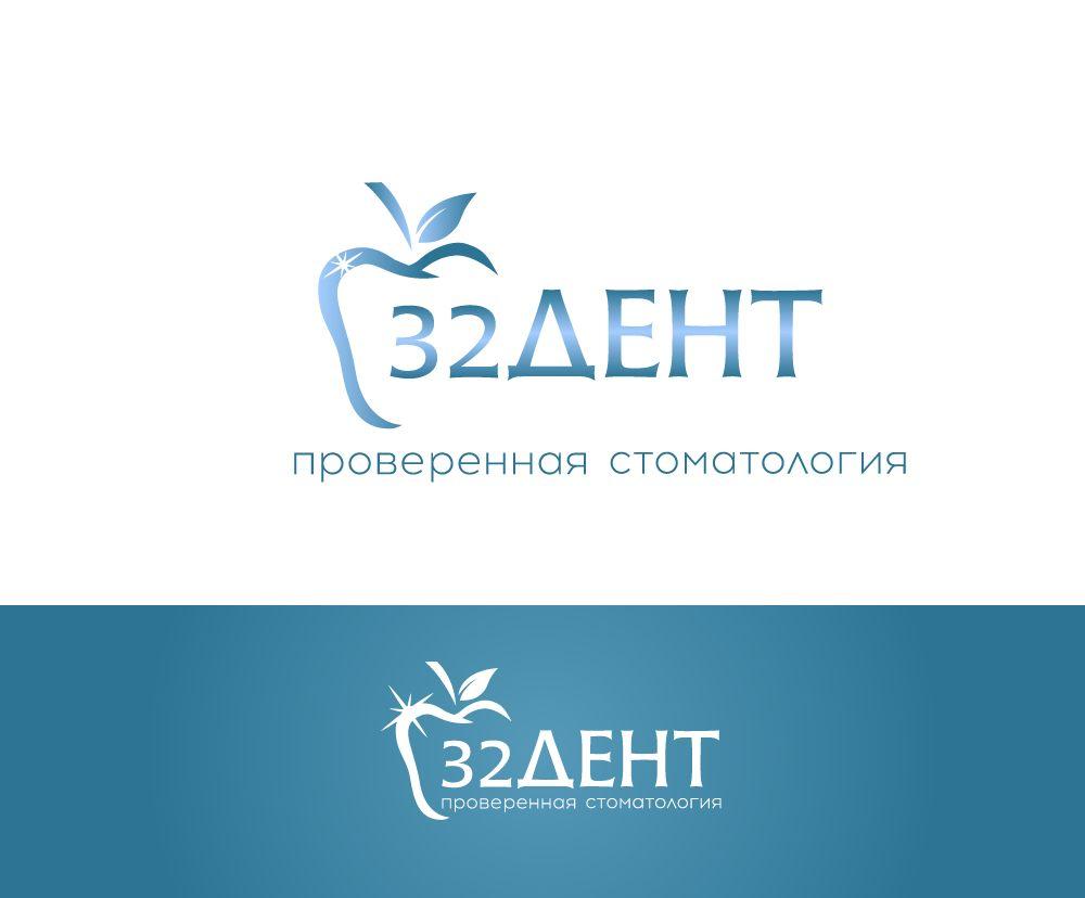 Логотип для сети стоматологических клиник - дизайнер nat-396