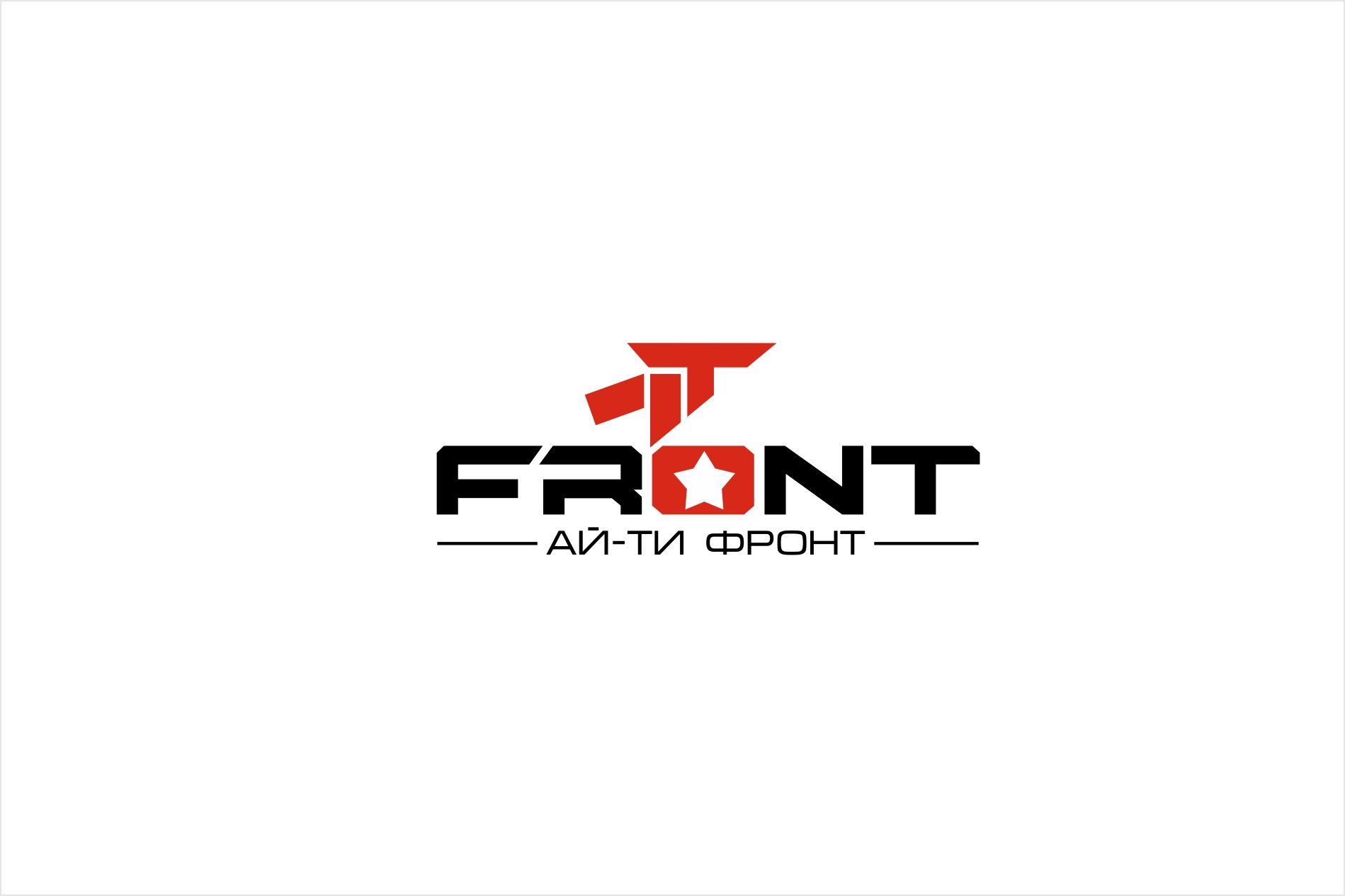 Создание логотипа компании АйТи Фронт (itfront.ru) - дизайнер kras-sky