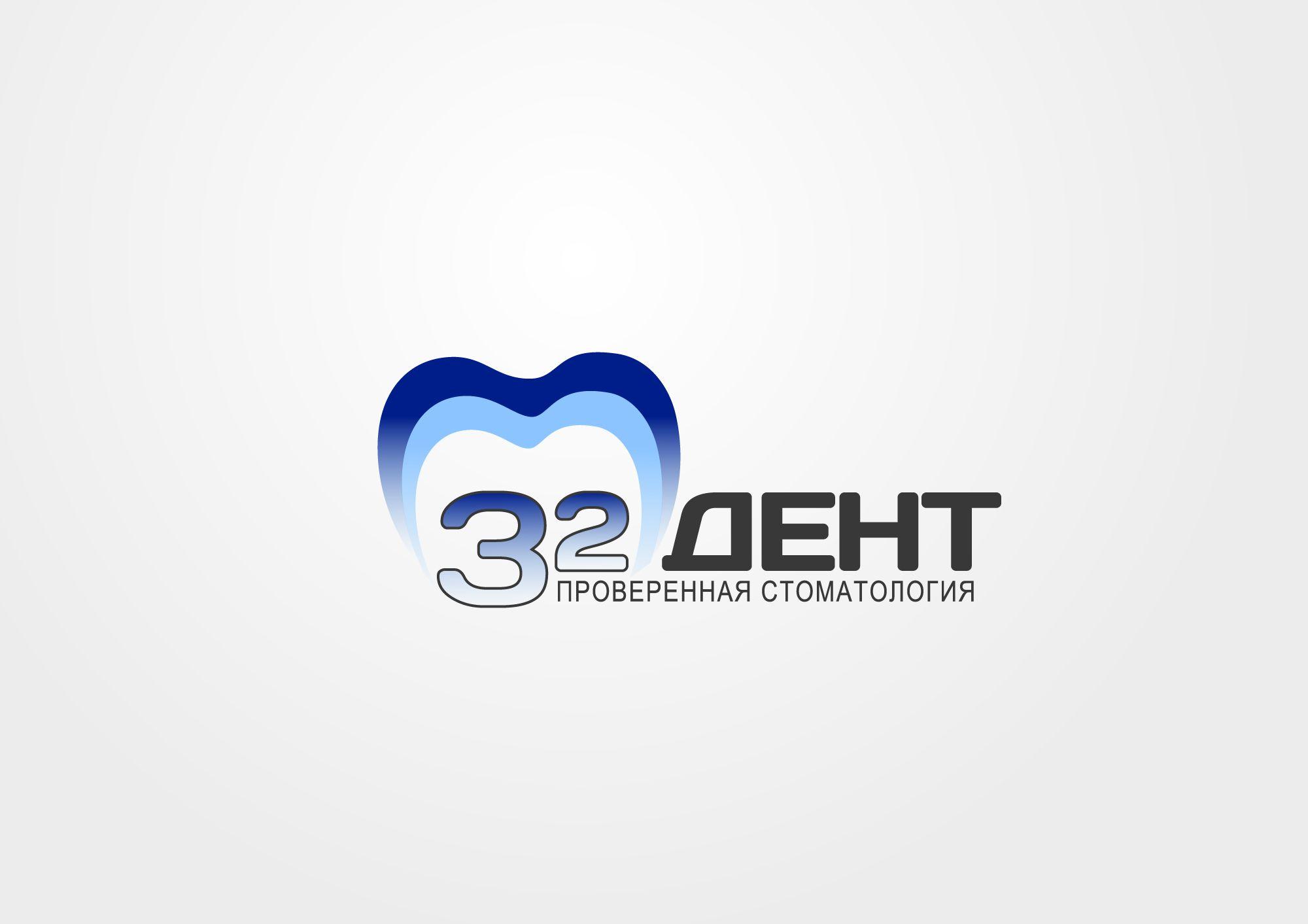 Логотип для сети стоматологических клиник - дизайнер Alphir