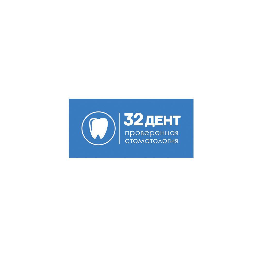 Логотип для сети стоматологических клиник - дизайнер valeriana_88