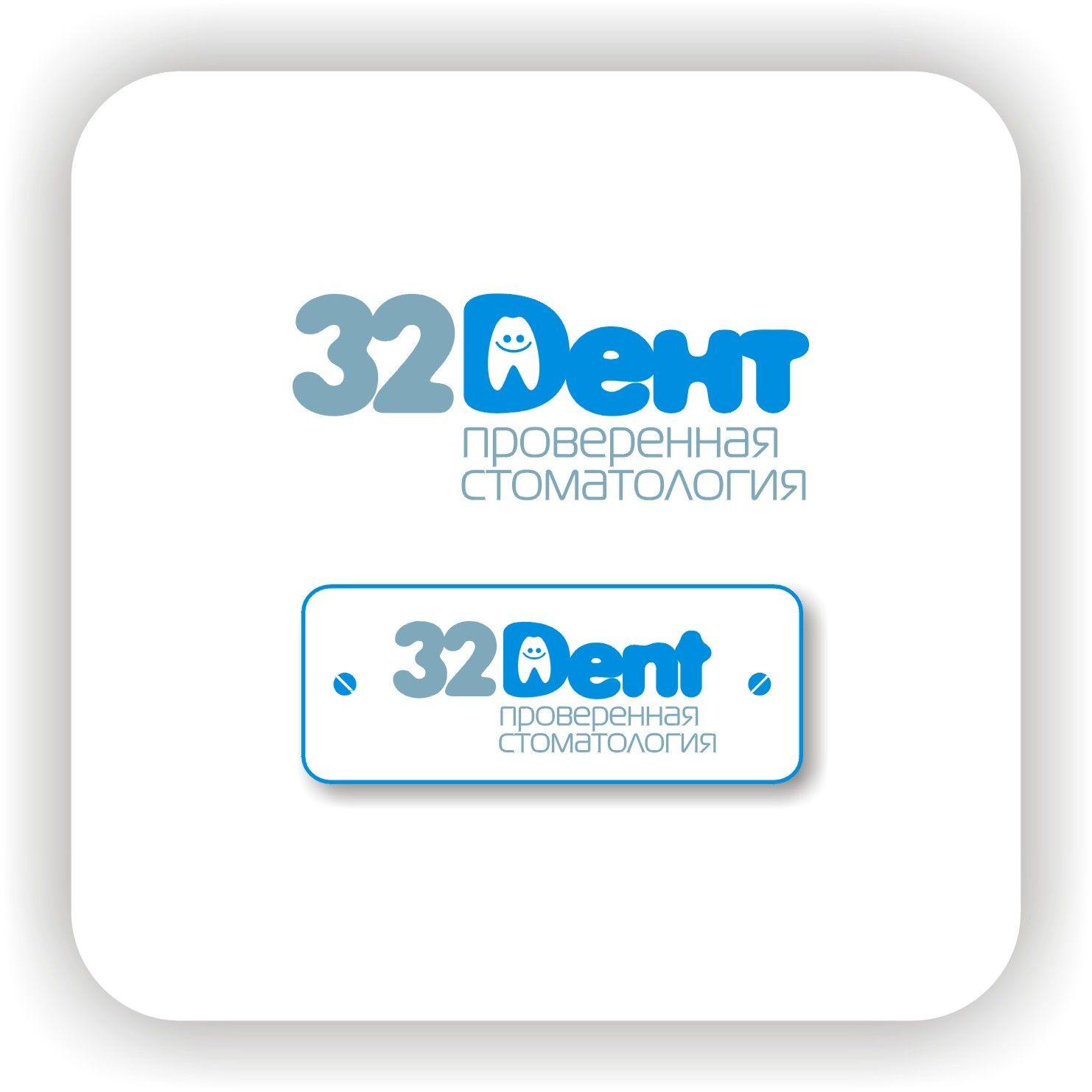 Логотип для сети стоматологических клиник - дизайнер Nikus
