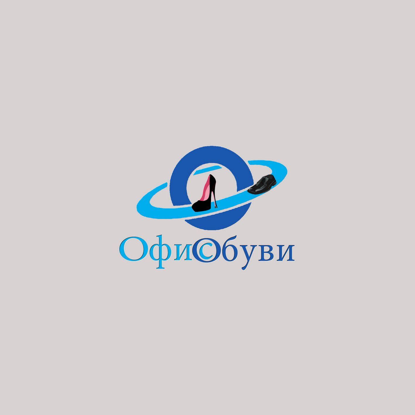 Логотип - программа для обувных магазинов - дизайнер Beysh