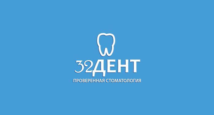Логотип для сети стоматологических клиник - дизайнер Amart