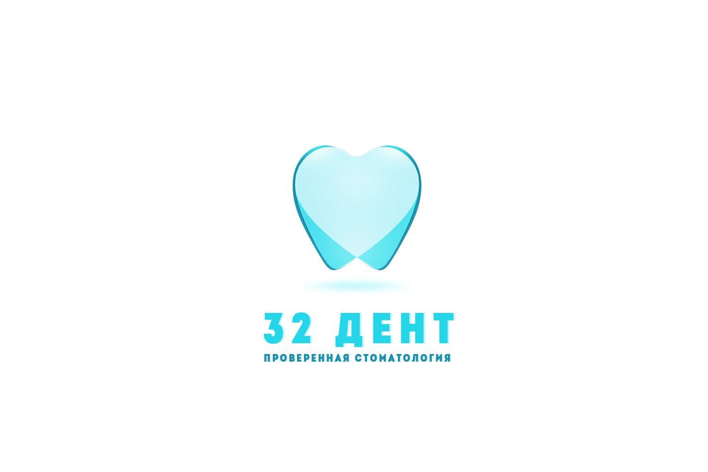 Логотип для сети стоматологических клиник - дизайнер NovaFlash