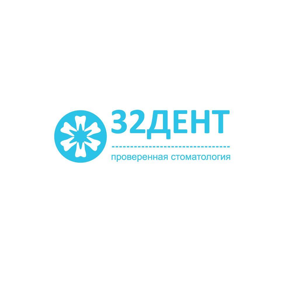 Логотип для сети стоматологических клиник - дизайнер YanaGS