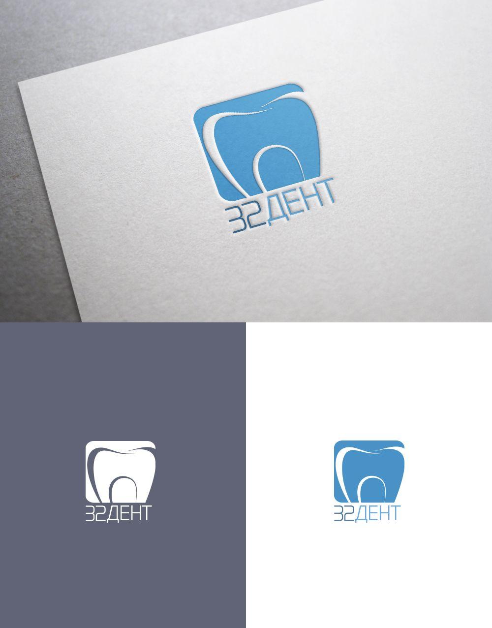 Логотип для сети стоматологических клиник - дизайнер M1la