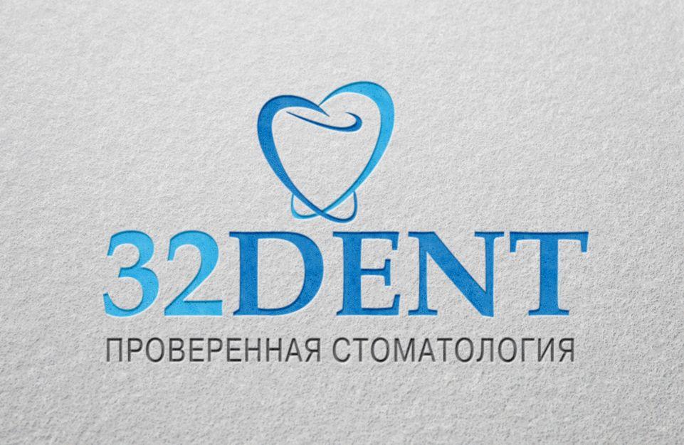 Логотип для сети стоматологических клиник - дизайнер OlgaTodorova