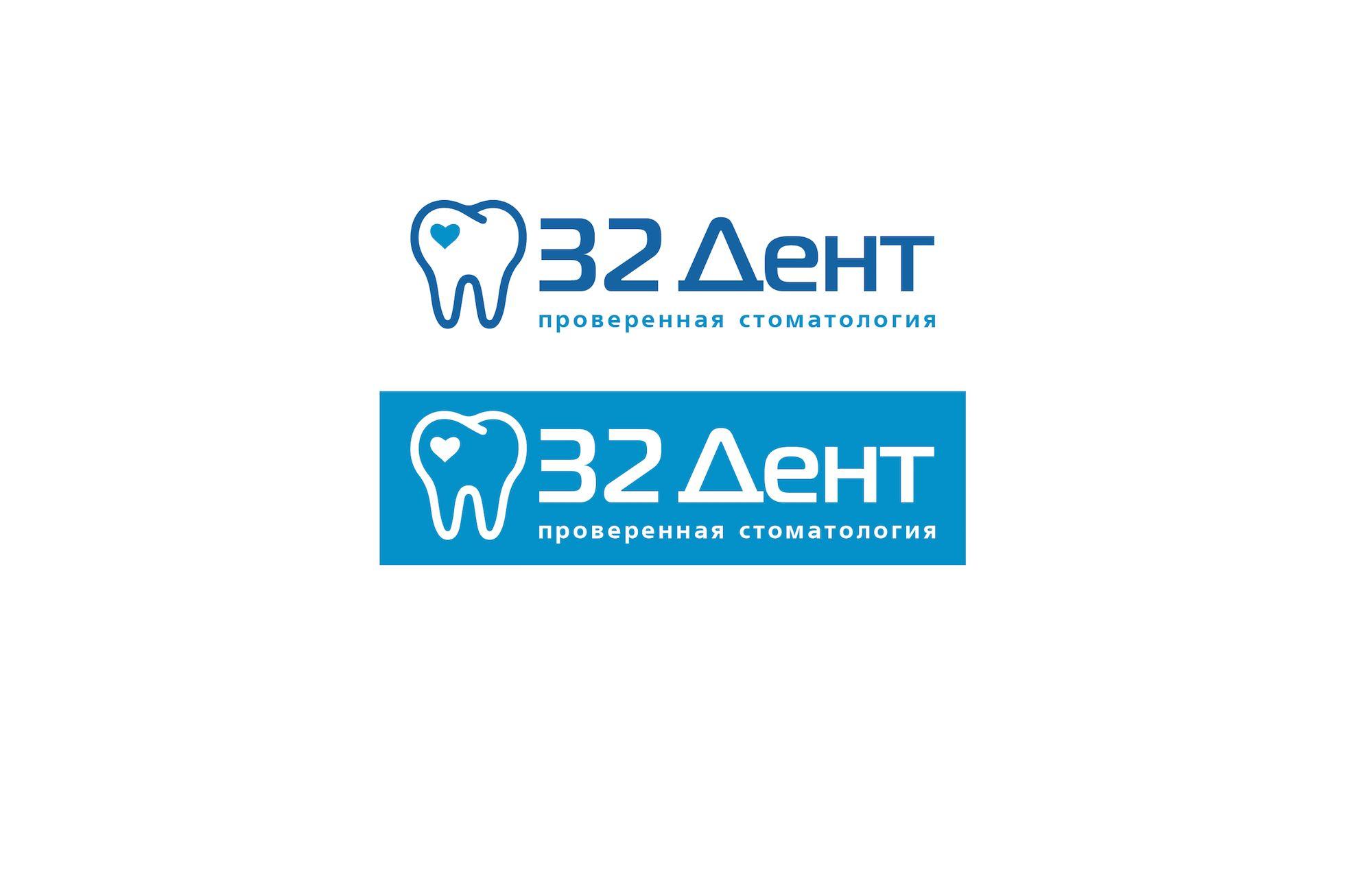 Логотип для сети стоматологических клиник - дизайнер nuta_m_