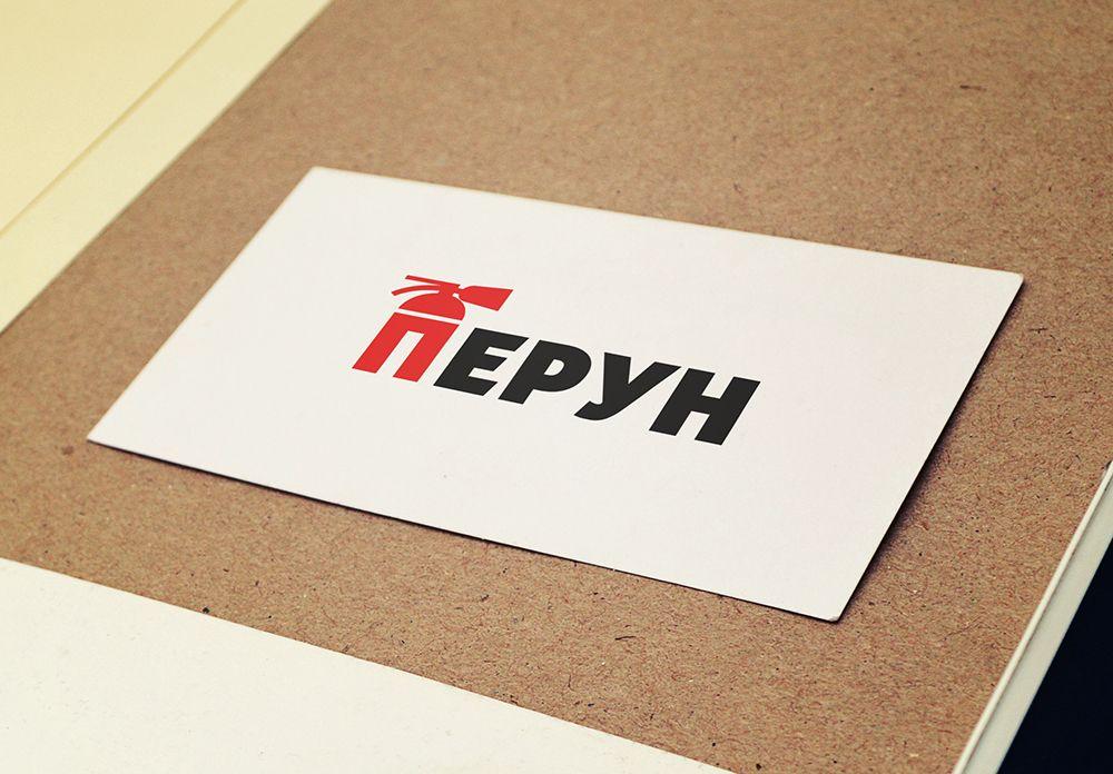 Логотип для компании пожарной безопасности Перун - дизайнер artchristie88