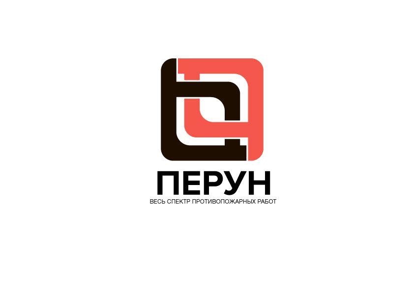 Логотип для компании пожарной безопасности Перун - дизайнер Antonska