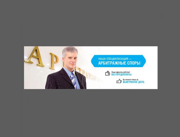 Баннер с эффектом появления по слоям - дизайнер Choppersky