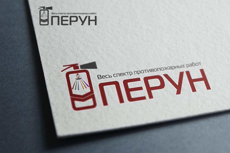 Логотип для компании пожарной безопасности Перун - дизайнер markosov