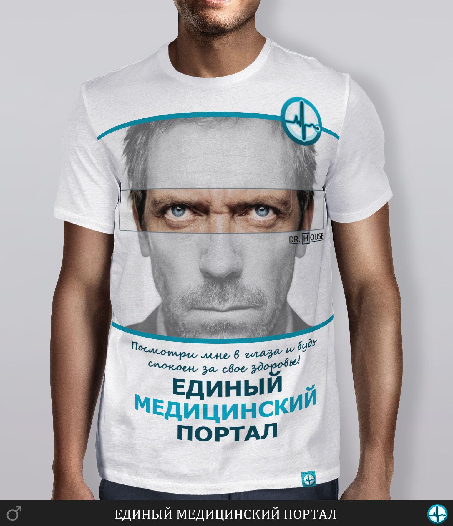 Разработка принтов для футболок - дизайнер nighticy