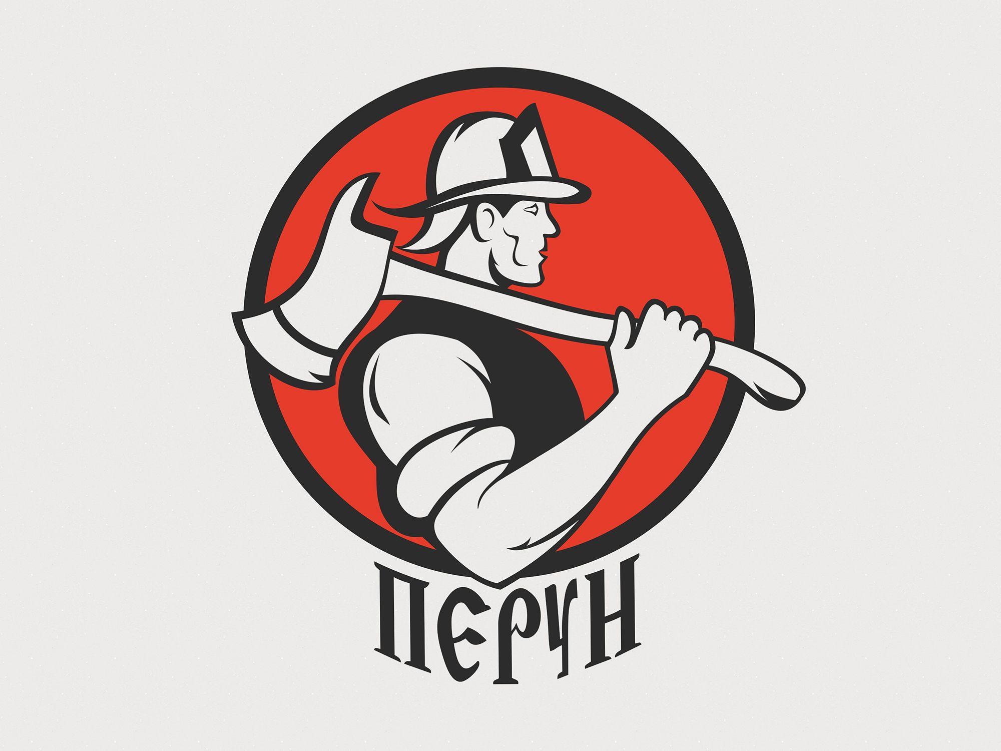 Логотип для компании пожарной безопасности Перун - дизайнер AlexeyLight