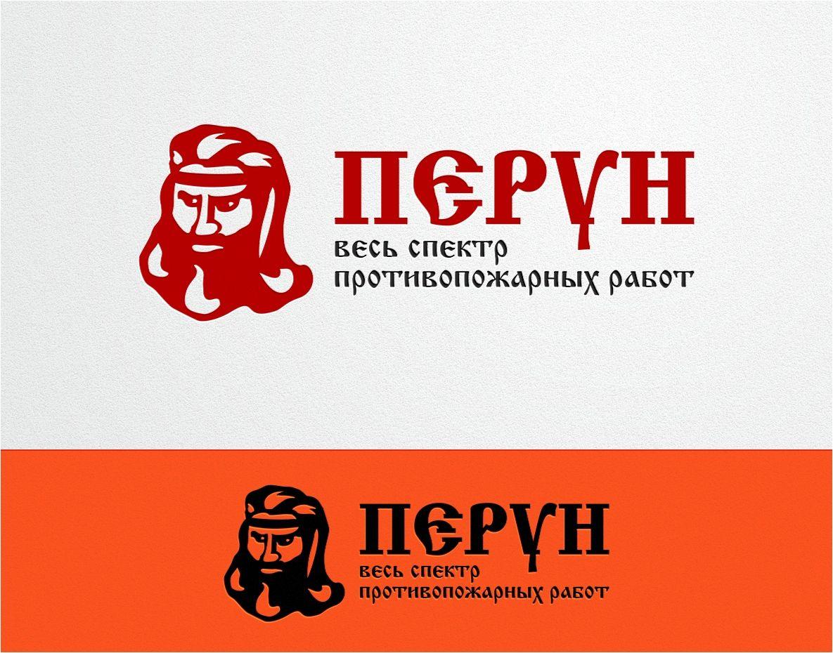 Логотип для компании пожарной безопасности Перун - дизайнер graphin4ik