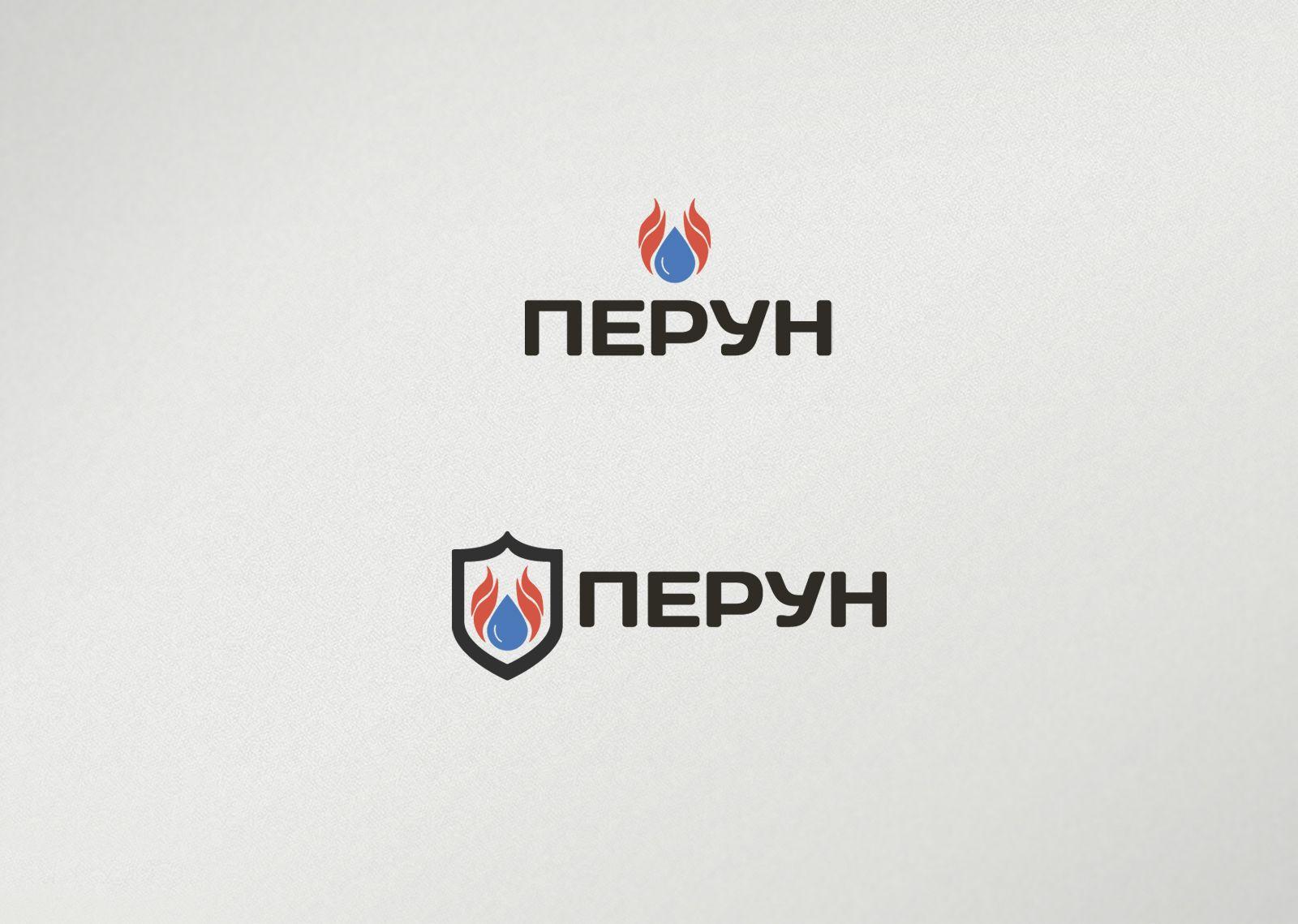 Логотип для компании пожарной безопасности Перун - дизайнер comicdm