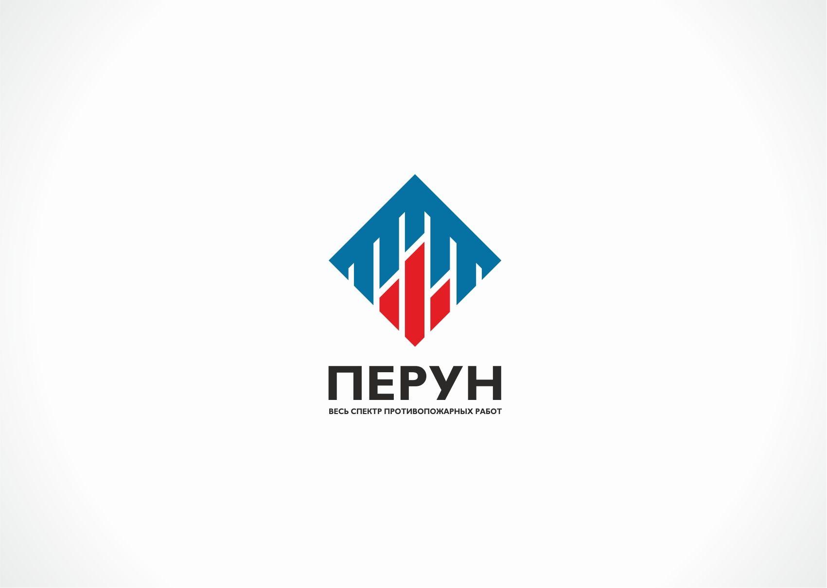 Логотип для компании пожарной безопасности Перун - дизайнер designer79