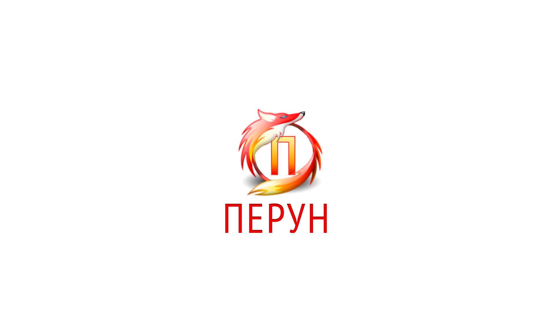 Логотип для компании пожарной безопасности Перун - дизайнер marikkmv