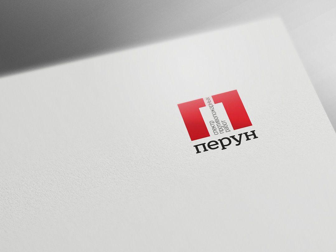 Логотип для компании пожарной безопасности Перун - дизайнер Vladimir_Florea