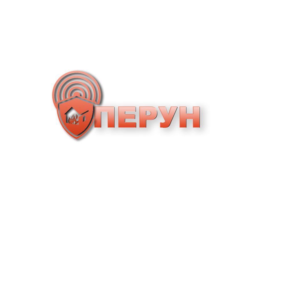 Логотип для компании пожарной безопасности Перун - дизайнер namko