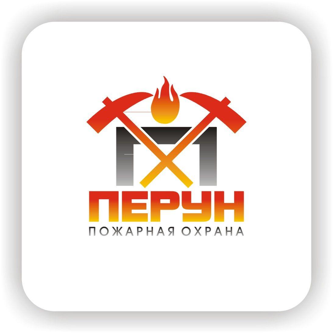 Логотип для компании пожарной безопасности Перун - дизайнер Nikus