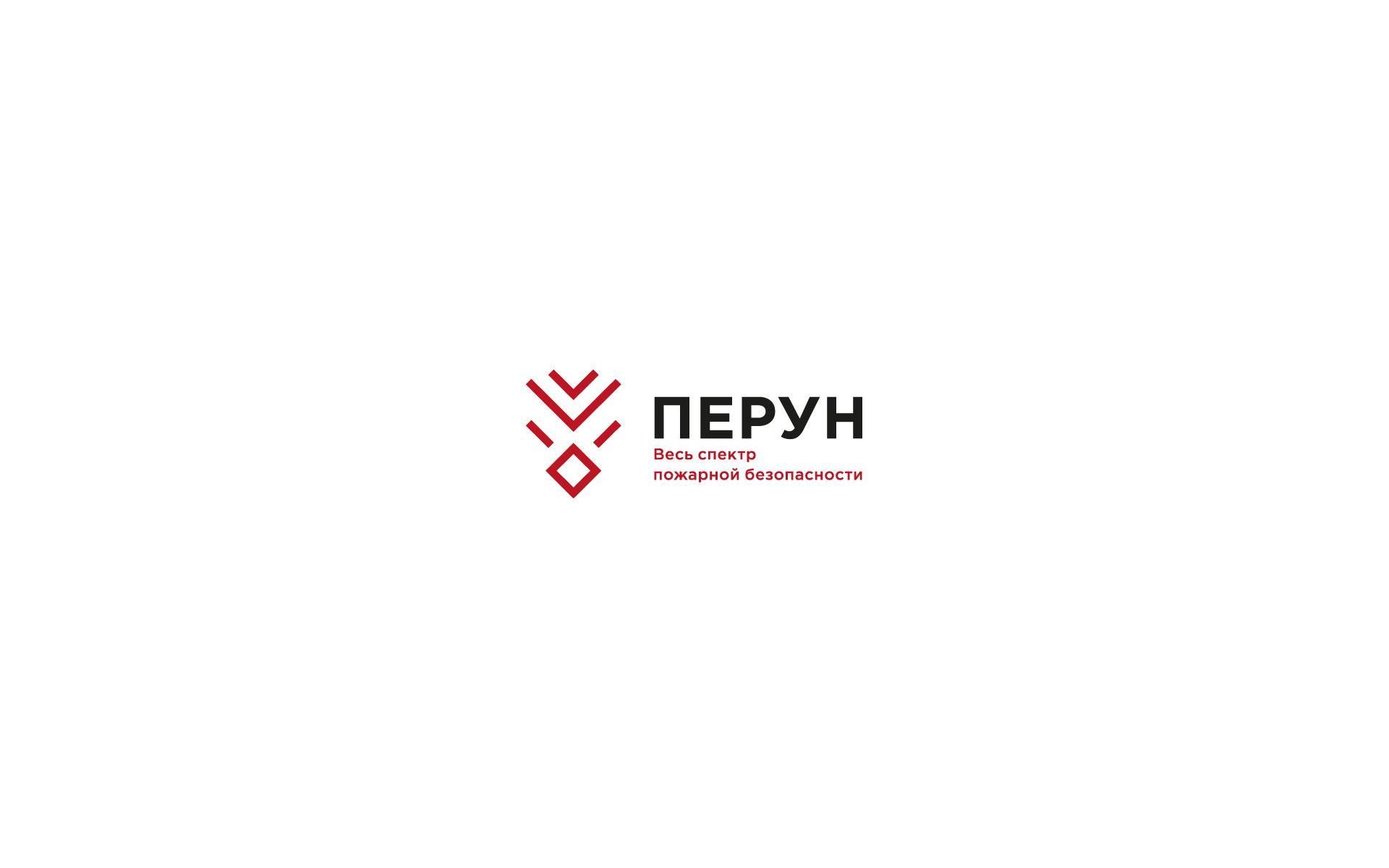 Логотип для компании пожарной безопасности Перун - дизайнер U4po4mak