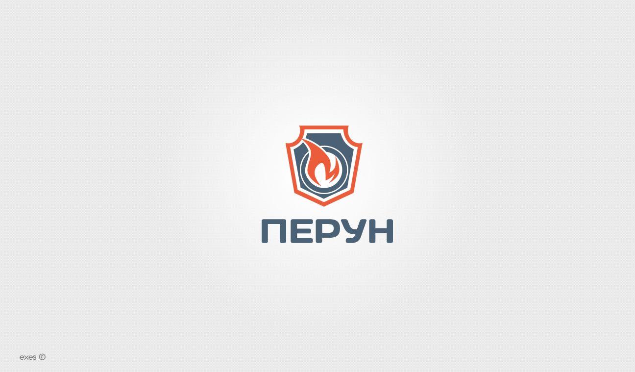 Логотип для компании пожарной безопасности Перун - дизайнер exes_19