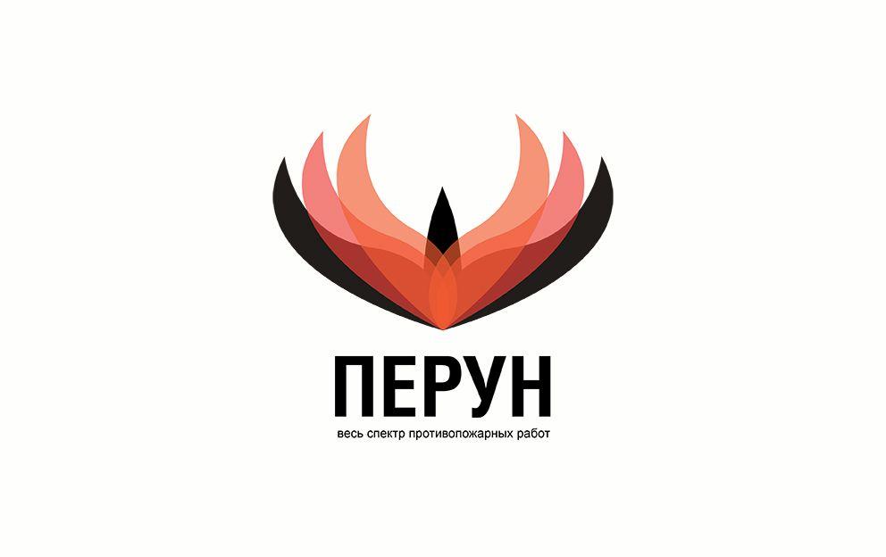 Логотип для компании пожарной безопасности Перун - дизайнер Kosmata