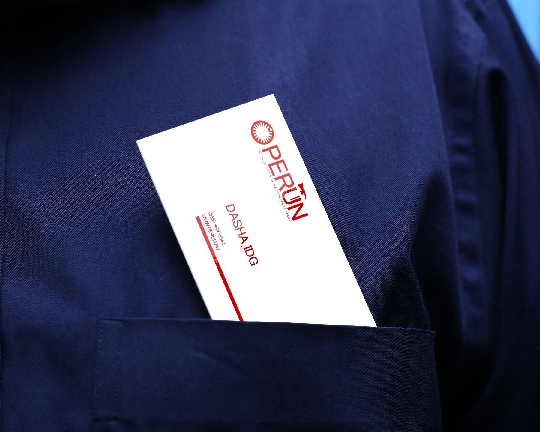 Логотип для компании пожарной безопасности Перун - дизайнер weste32