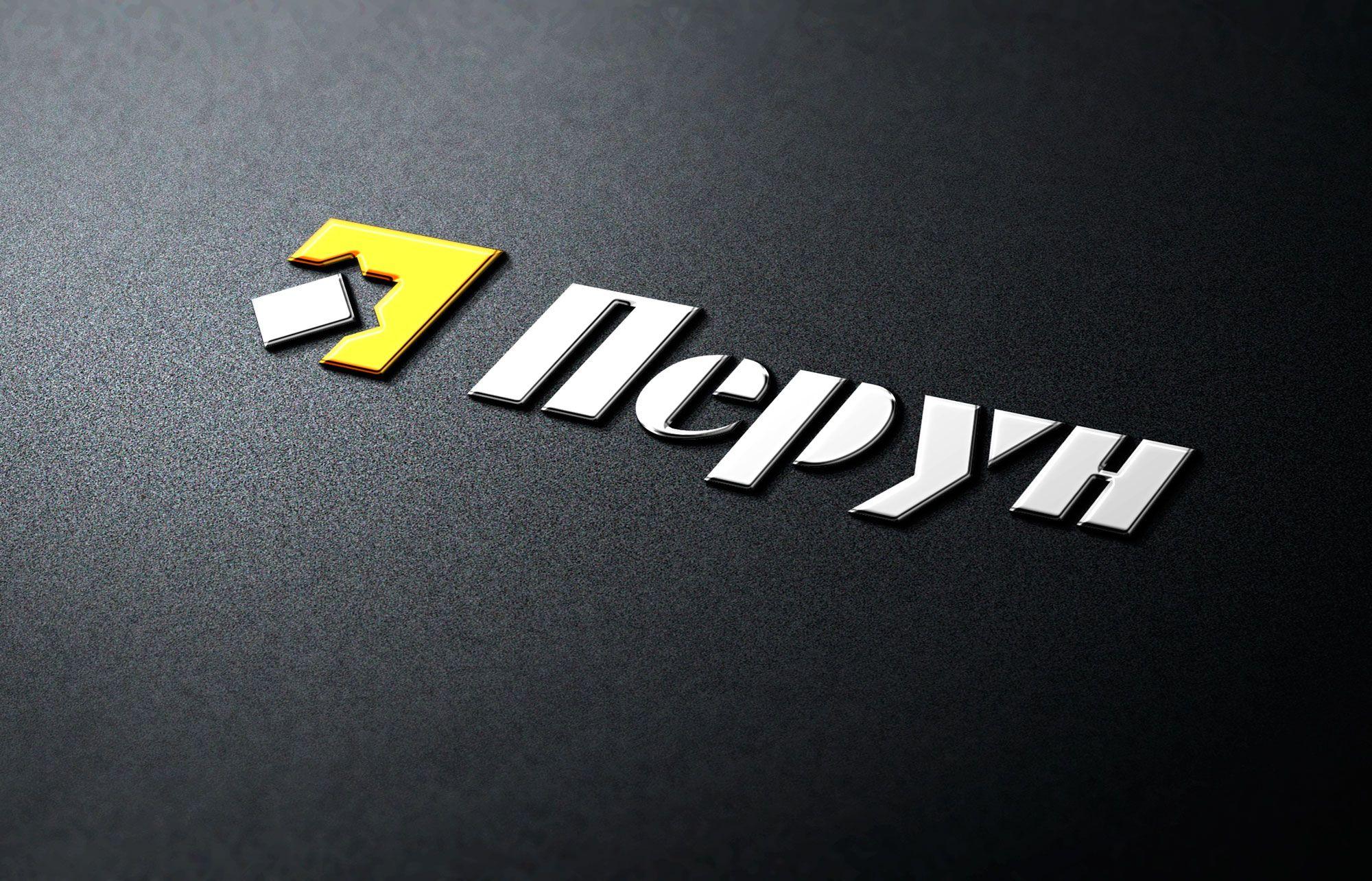 Логотип для компании пожарной безопасности Перун - дизайнер Ninpo