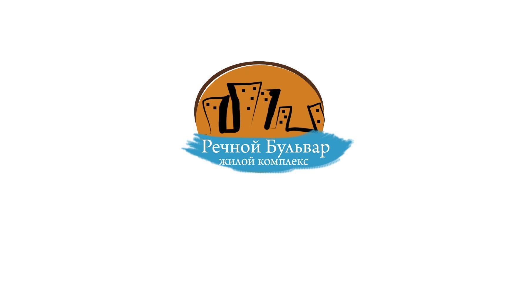 Логотип для жилого комплекса - дизайнер evsta