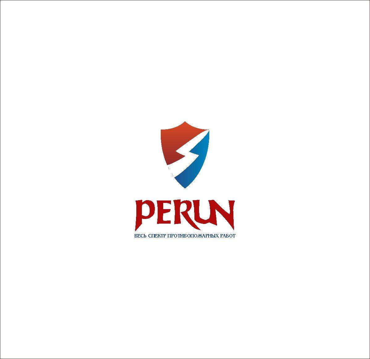 Логотип для компании пожарной безопасности Перун - дизайнер radchuk-ruslan