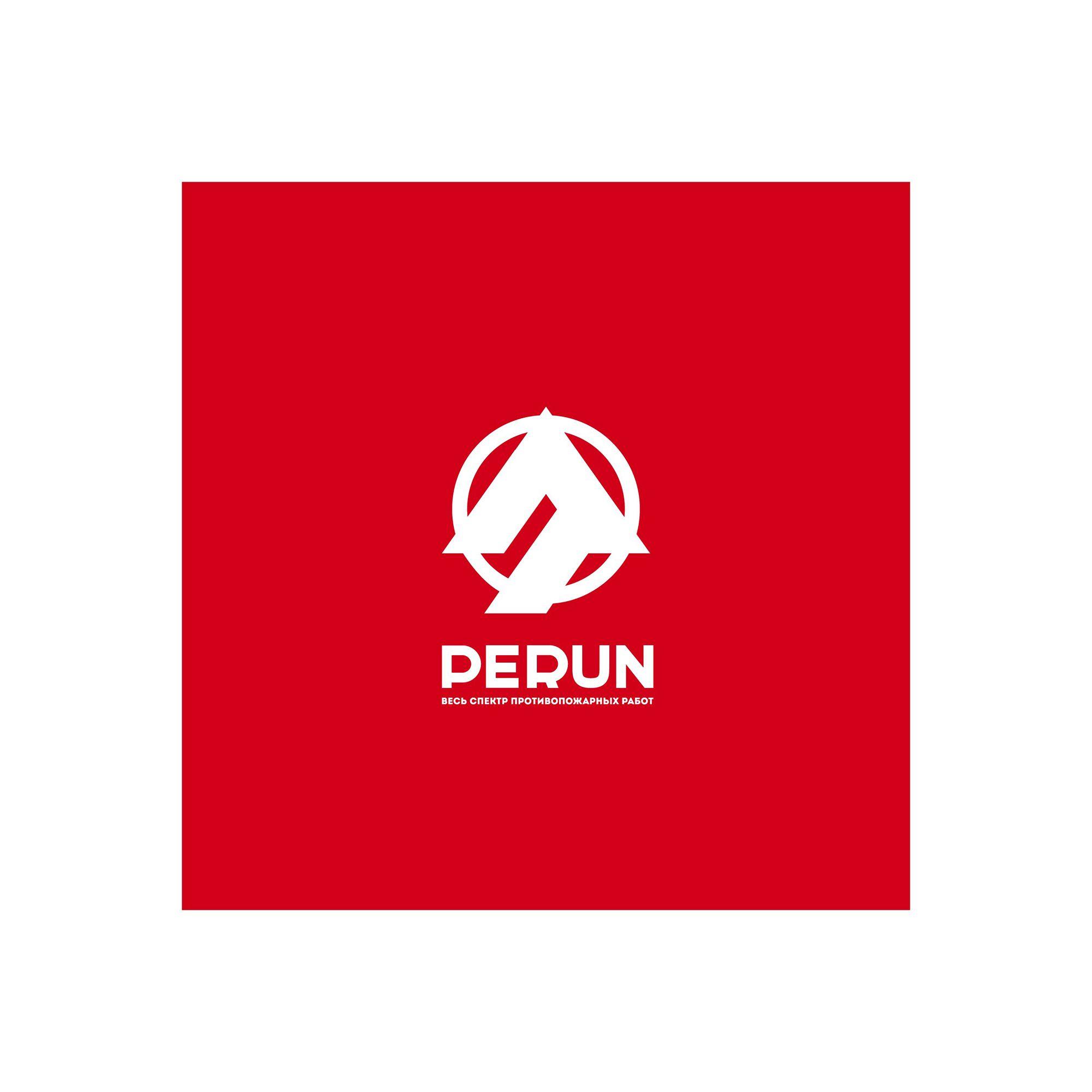 Логотип для компании пожарной безопасности Перун - дизайнер Fuzz0