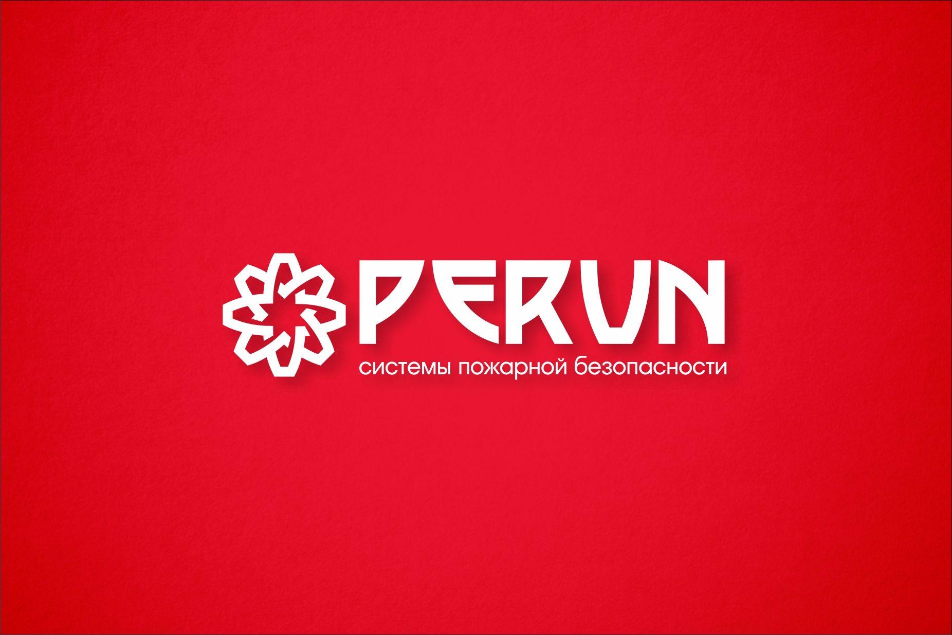 Логотип для компании пожарной безопасности Перун - дизайнер shgun