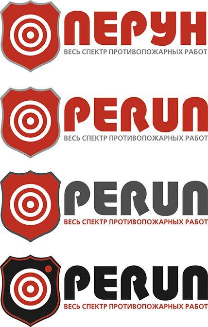 Логотип для компании пожарной безопасности Перун - дизайнер Natali1