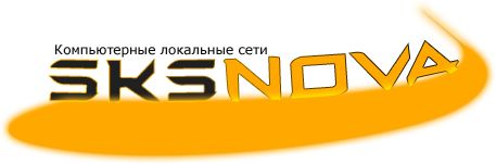 Логотип для компании по монтажу комп. сетей - дизайнер RubikMD