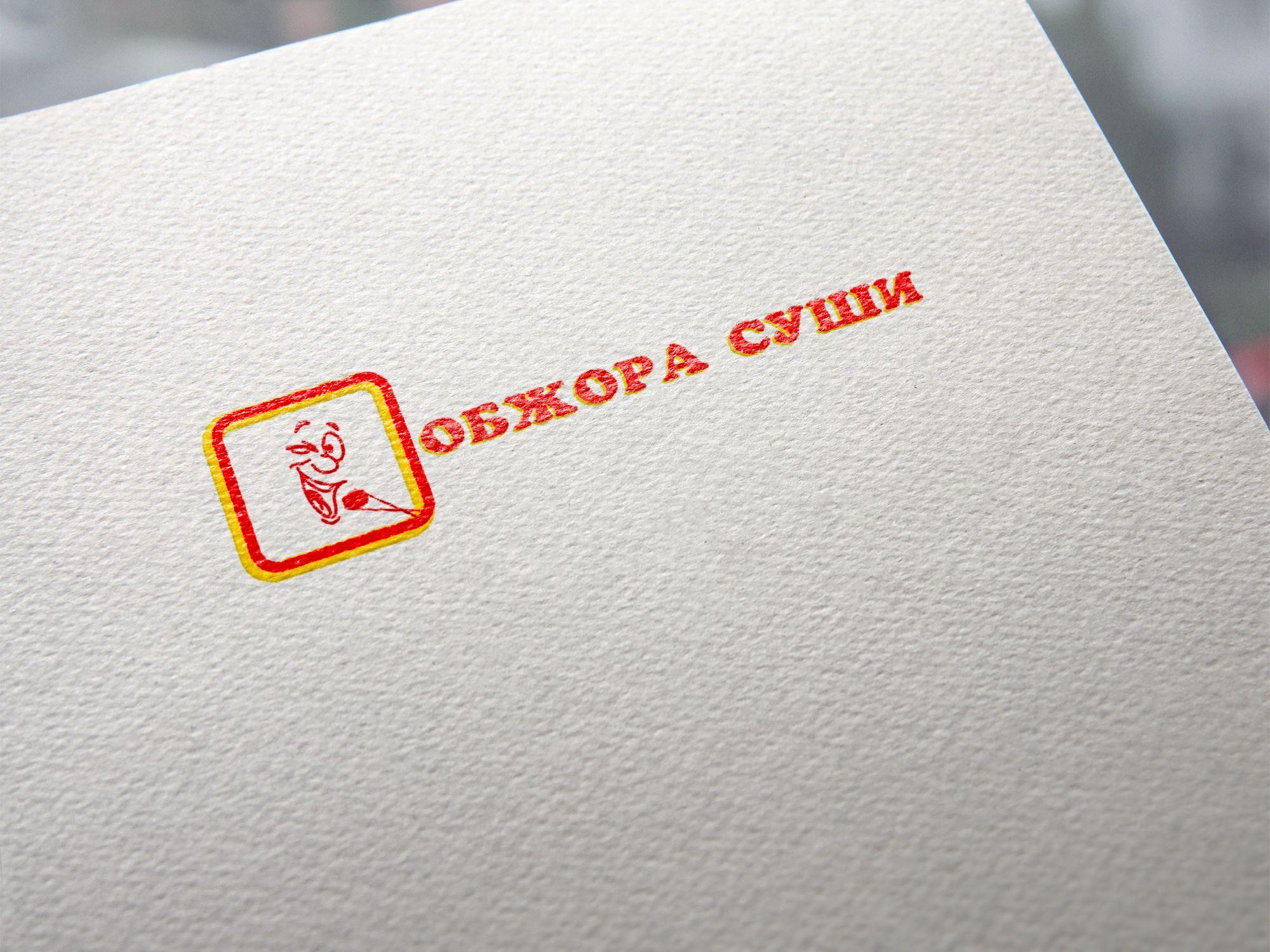 Логотип для суши-точки - дизайнер venom