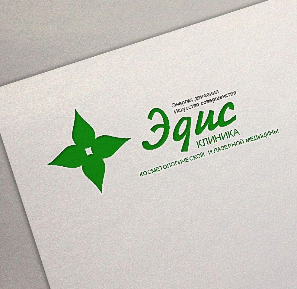 Три логотипа для Эдис - дизайнер radchuk-ruslan