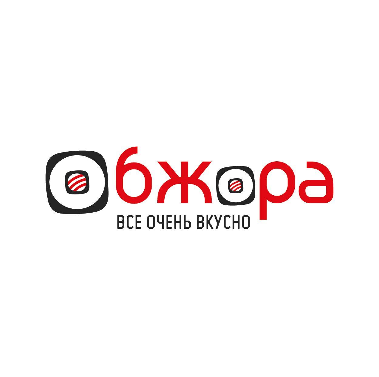 Логотип для суши-точки - дизайнер Dimbildor