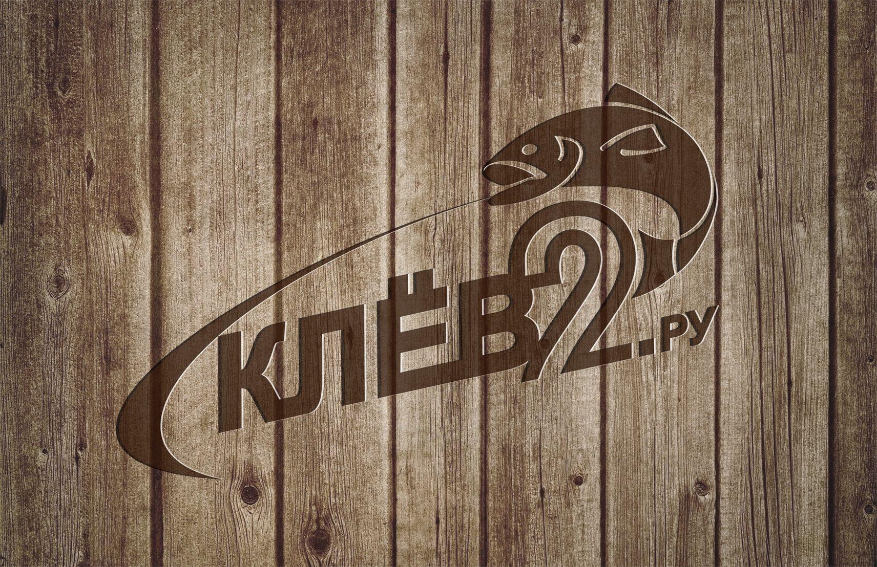 Логотип для рыболовного интернет магазина - дизайнер Zastava