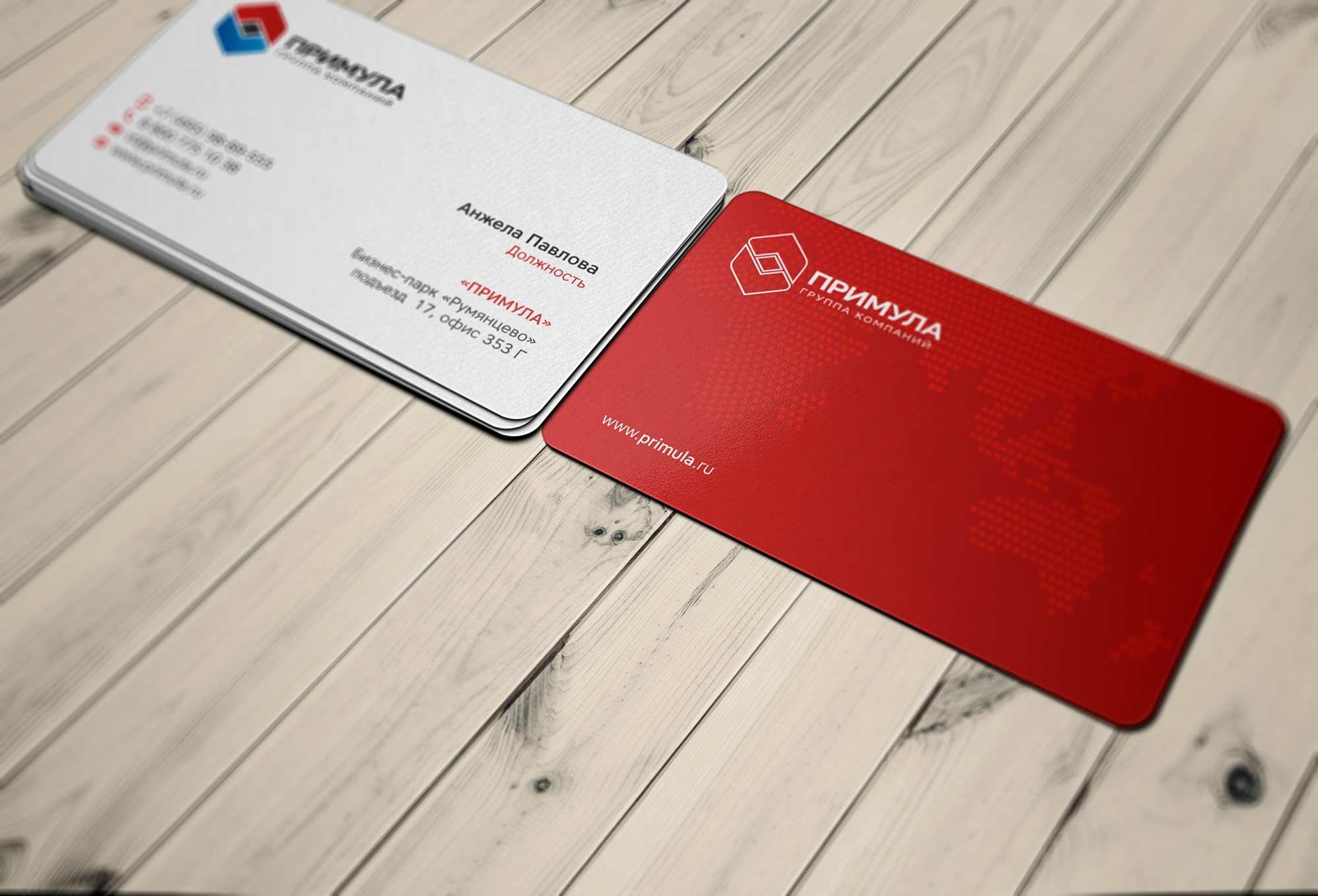 Логотип для группы компаний - дизайнер vadimsoloviev