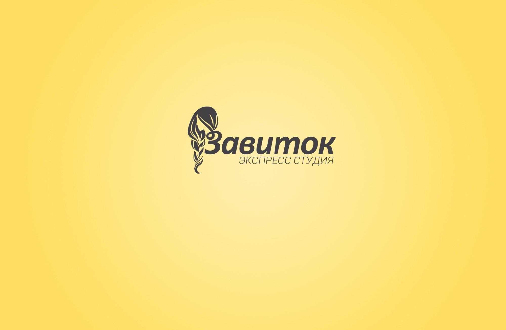 Конкурсы красоты логотип